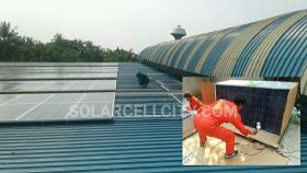SOLARCELL SOLAR ROOFTOP